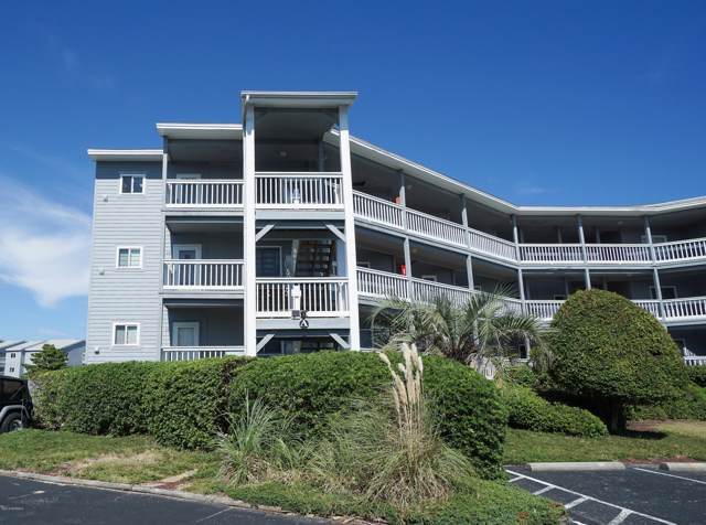 400 Virginia Avenue 301A, Carolina Beach, NC 28428 (MLS #100194878) :: RE/MAX Essential