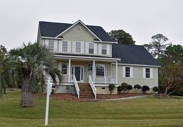 4506 Marsh Wood Court SE, Southport, NC 28461 (MLS #100194894) :: The Bob Williams Team