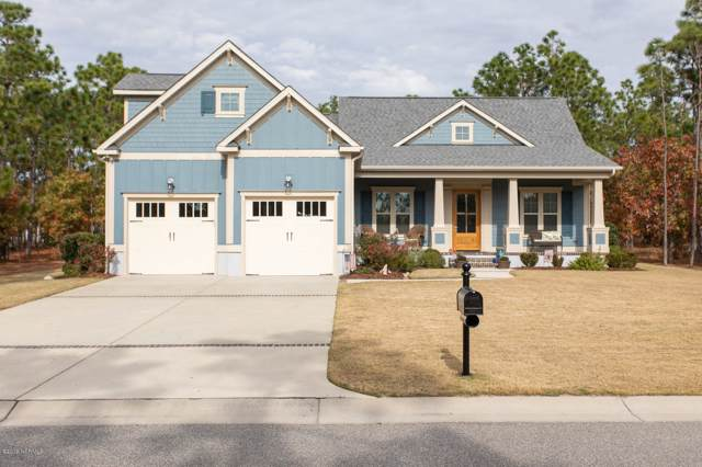 2715 Shady Pine Circle SE, Southport, NC 28461 (MLS #100195038) :: The Bob Williams Team