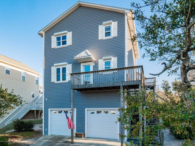 67 E Ridge, Surf City, NC 28445 (MLS #100195049) :: The Keith Beatty Team