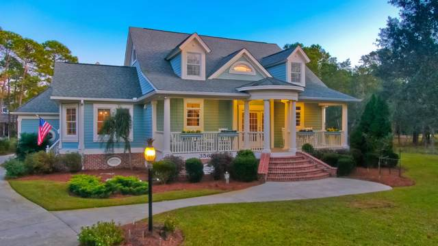 3569 Concordia Avenue SW, Supply, NC 28462 (MLS #100195089) :: The Chris Luther Team