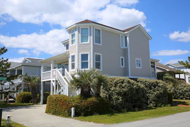1140 Ocean Boulevard W, Holden Beach, NC 28462 (MLS #100195132) :: The Chris Luther Team