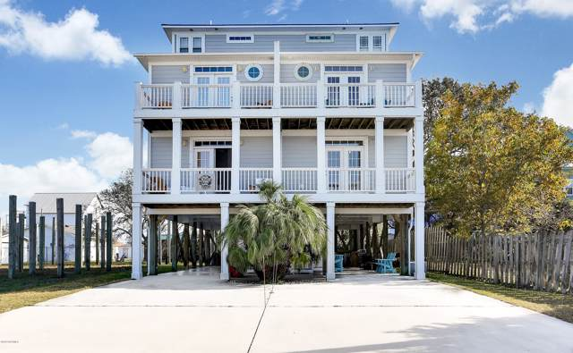 1509 Snapper Lane #2, Carolina Beach, NC 28428 (MLS #100195323) :: RE/MAX Essential