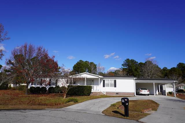 1060 Dove Court Court SW, Calabash, NC 28467 (MLS #100195355) :: Lynda Haraway Group Real Estate