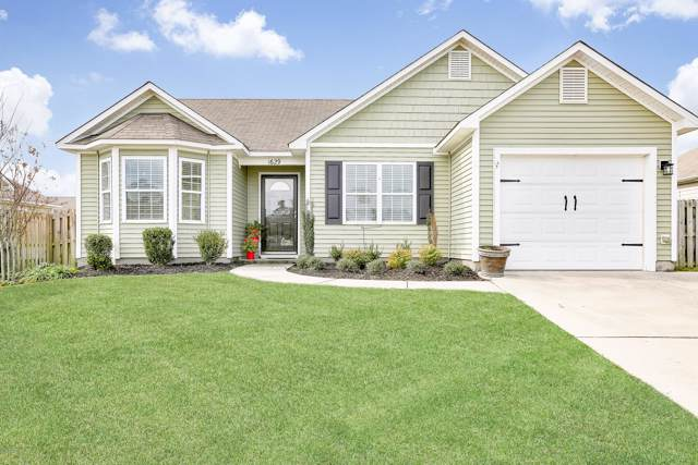 1629 Royal Pine Court, Leland, NC 28451 (MLS #100195359) :: The Chris Luther Team