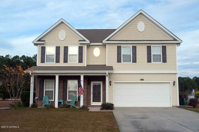 287 Cable Lake Circle, Carolina Shores, NC 28467 (MLS #100195367) :: Courtney Carter Homes