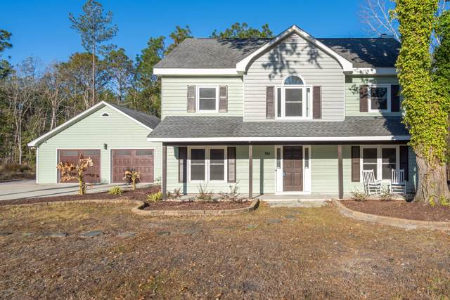 561 Rose Avenue, Wilmington, NC 28403 (MLS #100195377) :: CENTURY 21 Sweyer & Associates