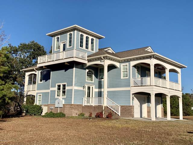 109 Hardwick Lane, Newport, NC 28570 (MLS #100195407) :: RE/MAX Elite Realty Group
