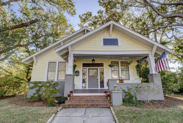 1812 Princess Street, Wilmington, NC 28405 (MLS #100195437) :: CENTURY 21 Sweyer & Associates