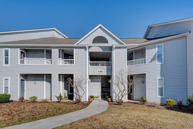 4106 Breezewood Drive #201, Wilmington, NC 28412 (MLS #100195465) :: Vance Young and Associates