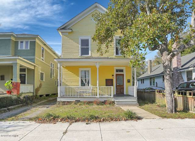 112 S 7th Street, Wilmington, NC 28401 (MLS #100195571) :: Vance Young and Associates