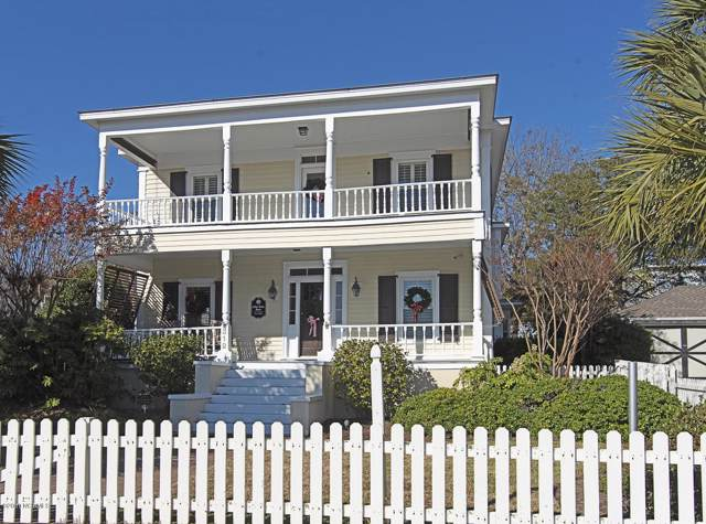 312 W Moore Street, Southport, NC 28461 (MLS #100195584) :: Destination Realty Corp.