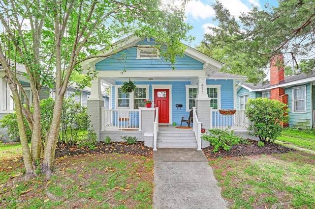 411 S 17th Street, Wilmington, NC 28401 (MLS #100195610) :: The Oceanaire Realty