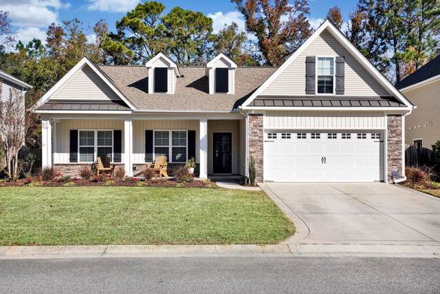 1633 Tall Ships Lane, Wilmington, NC 28409 (MLS #100195662) :: Donna & Team New Bern