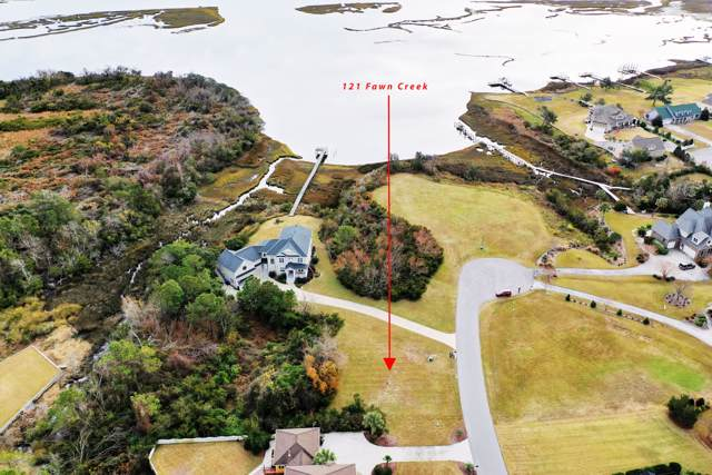 121 Fawn Creek Court, Cedar Point, NC 28584 (MLS #100195702) :: The Oceanaire Realty