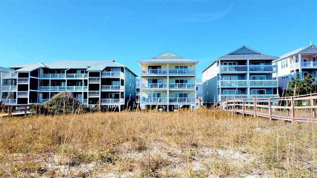 612 Carolina Beach Avenue N 2A, Carolina Beach, NC 28428 (MLS #100195715) :: RE/MAX Essential