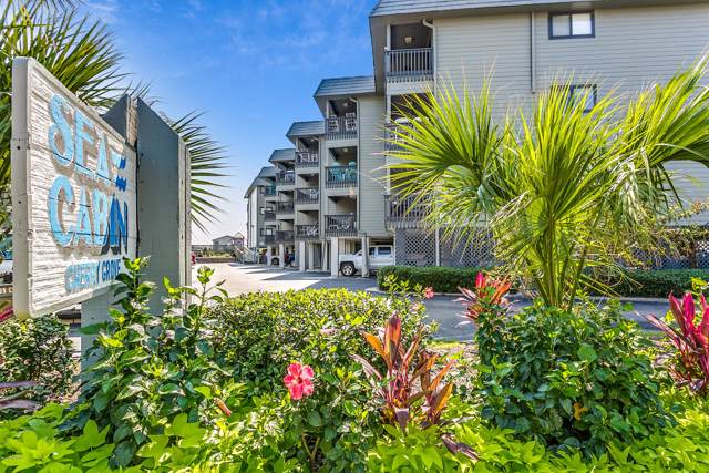 6000 N Ocean Boulevard N #314, North Myrtle Beach, SC 29582 (MLS #100195838) :: The Chris Luther Team