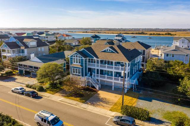 760 S Lumina Avenue, Wrightsville Beach, NC 28480 (MLS #100196201) :: CENTURY 21 Sweyer & Associates