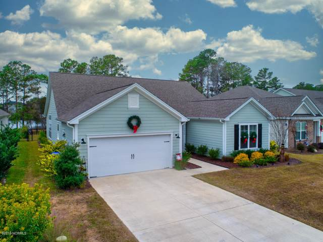 7650 Vancouver Court, Wilmington, NC 28412 (MLS #100196416) :: The Chris Luther Team