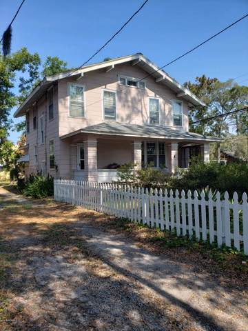 421 Northern Boulevard, Wilmington, NC 28401 (MLS #100196456) :: Berkshire Hathaway HomeServices Hometown, REALTORS®