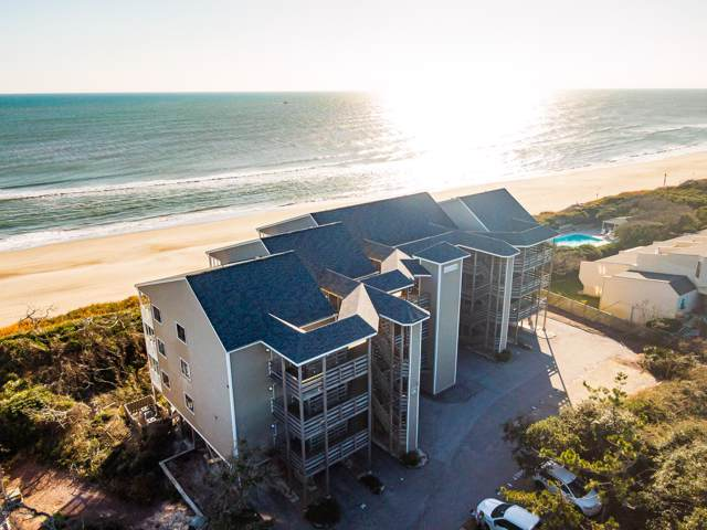 525 Salter Path Road A35, Pine Knoll Shores, NC 28512 (MLS #100196485) :: RE/MAX Elite Realty Group