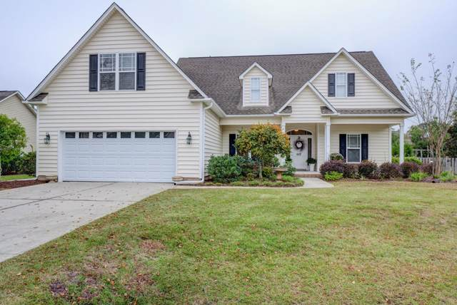 117 Mulberry Circle, Hampstead, NC 28443 (MLS #100196706) :: Castro Real Estate Team