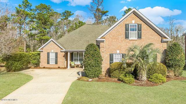1115 Foxbow Cove, Leland, NC 28451 (MLS #100196853) :: The Keith Beatty Team