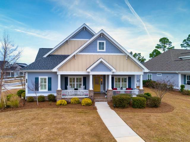 2056 Simmerman Way, Leland, NC 28451 (MLS #100197114) :: SC Beach Real Estate