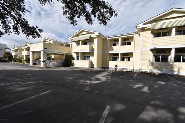 602 W Fort Macon Road #221, Atlantic Beach, NC 28512 (MLS #100197164) :: Lynda Haraway Group Real Estate