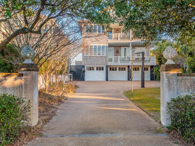 753 S Lumina Avenue, Wrightsville Beach, NC 28480 (MLS #100197315) :: CENTURY 21 Sweyer & Associates