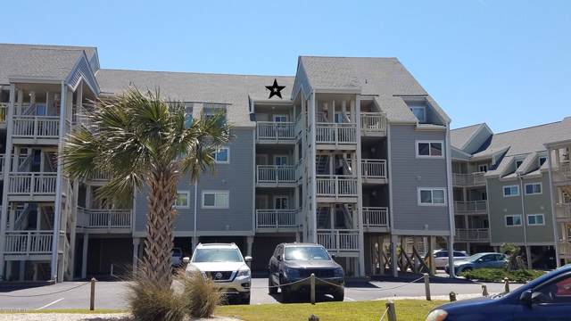 1000 Caswell Beach Road #1209, Oak Island, NC 28465 (MLS #100197563) :: Vance Young and Associates