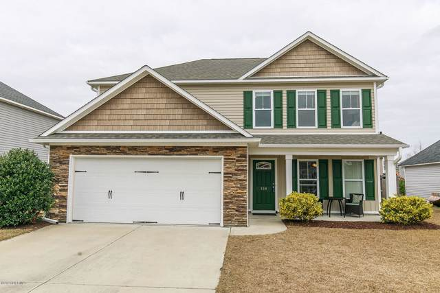 430 Riviera Drive, Wilmington, NC 28411 (MLS #100197729) :: The Chris Luther Team