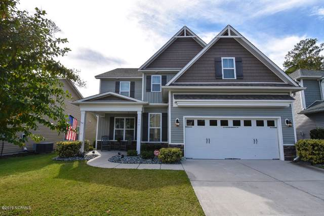 308 Chablis Way, Wilmington, NC 28411 (MLS #100197837) :: The Chris Luther Team