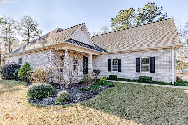 1405 Sennia Court SE, Bolivia, NC 28422 (MLS #100197914) :: Vance Young and Associates