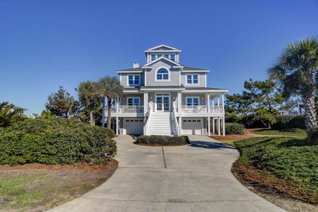 4 Sandy Point, Wilmington, NC 28411 (MLS #100198314) :: RE/MAX Essential