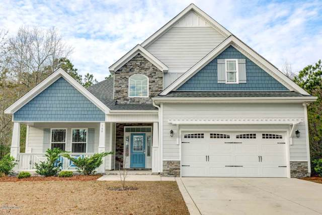 160 Olde Point Road, Hampstead, NC 28443 (MLS #100198337) :: Castro Real Estate Team