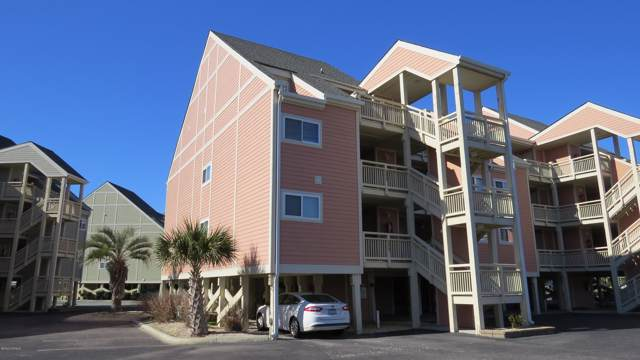 1000 Caswell Beach Road #1102, Oak Island, NC 28465 (MLS #100198695) :: The Bob Williams Team