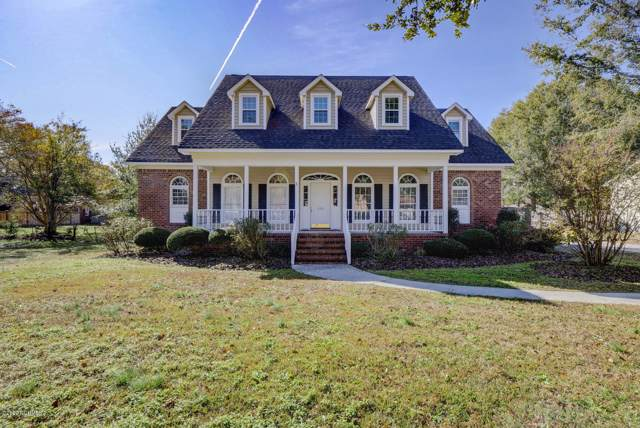 234 Inlet Drive, Wilmington, NC 28411 (MLS #100198713) :: The Chris Luther Team