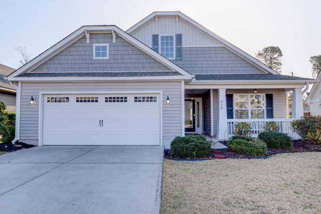 313 Lido Drive, Wilmington, NC 28411 (MLS #100198750) :: The Chris Luther Team