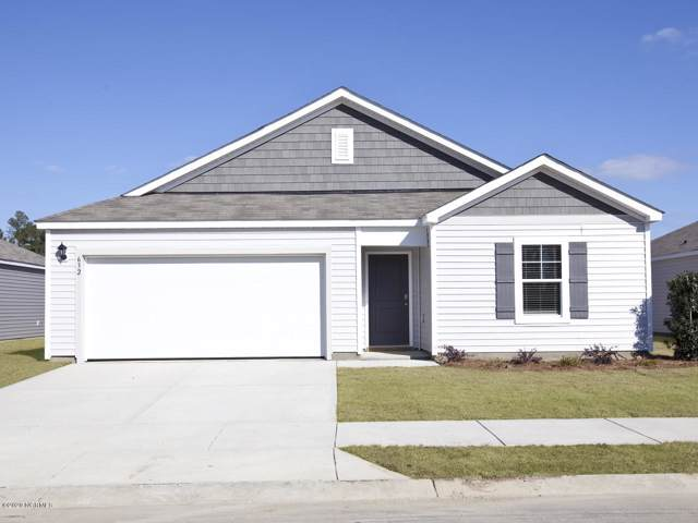 632 Avington Ln NE # 1031, Leland, NC 28451 (MLS #100198775) :: Vance Young and Associates