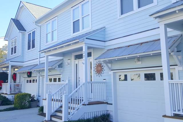 221 River Gate Lane, Wilmington, NC 28412 (MLS #100198814) :: The Chris Luther Team