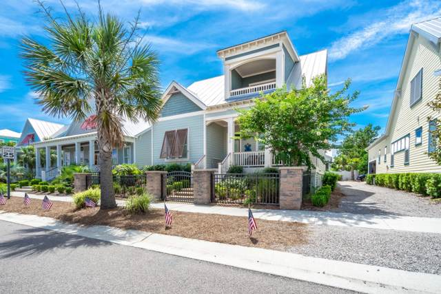 1228 Searay Lane, Carolina Beach, NC 28428 (MLS #100198967) :: Vance Young and Associates