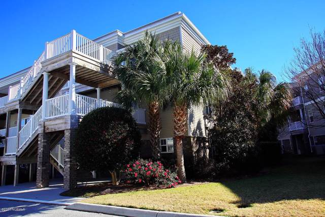 4132 Vanessa Drive SE #10, Southport, NC 28461 (MLS #100198991) :: Vance Young and Associates