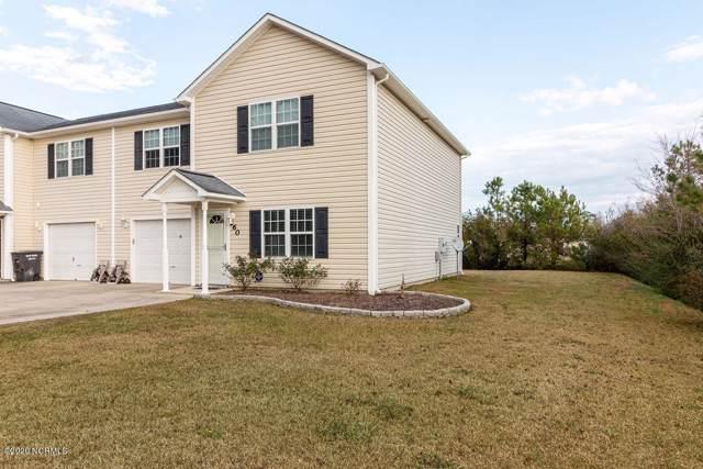 260 Smallwood Road, Hubert, NC 28539 (MLS #100199077) :: RE/MAX Elite Realty Group