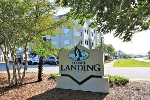 300 Gateway Condos Drive #316, Surf City, NC 28445 (MLS #100199135) :: Vance Young and Associates