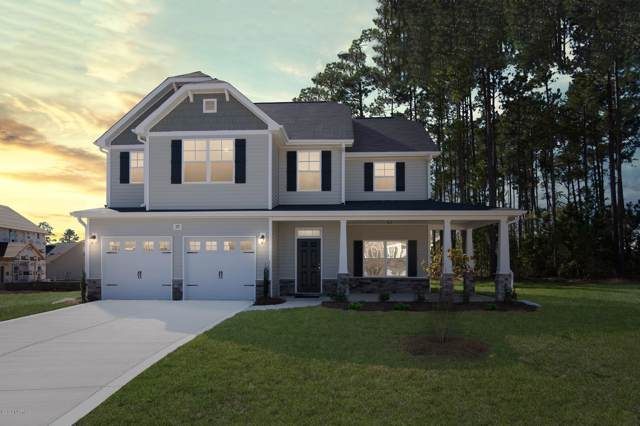 334 Habersham Avenue, Rocky Point, NC 28457 (MLS #100199349) :: The Oceanaire Realty