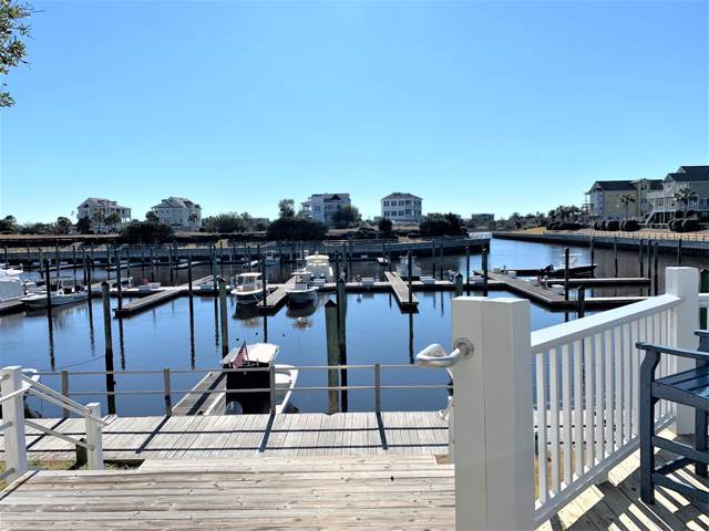 53 Seascape Marina, Supply, NC 28462 (MLS #100199573) :: Vance Young and Associates