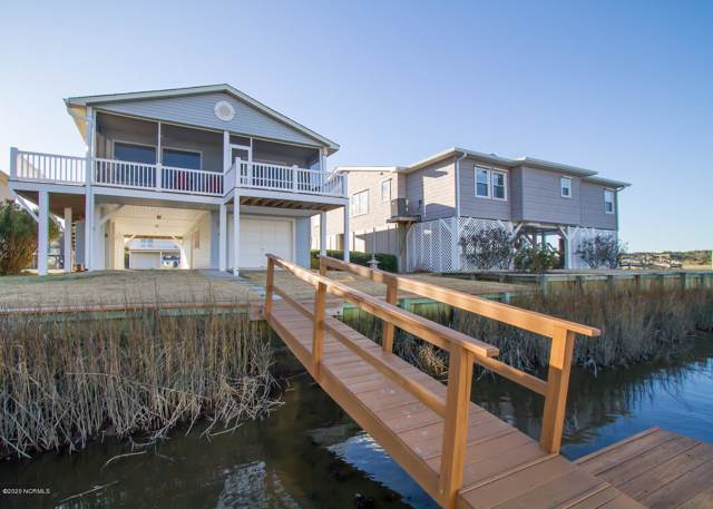 38 Isle Plaza, Ocean Isle Beach, NC 28469 (MLS #100199635) :: David Cummings Real Estate Team