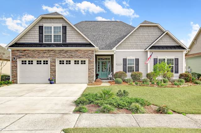 8152 Garden Pointe Drive, Leland, NC 28451 (MLS #100199866) :: The Chris Luther Team