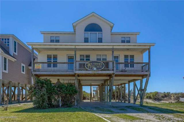 687 Ocean Boulevard W, Holden Beach, NC 28462 (MLS #100199871) :: RE/MAX Elite Realty Group